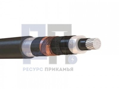 АПвВнг(В)-LS 1х95/25 10кВ